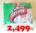 ★即納★【COSTCO】コストコ通販【Frigo】チーズヘッド ストリングチーズ 28g×48本入り(要冷蔵)Cheese Heads String フリゴ
