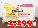 COSTCO/コストコ/通販/Tillamook/ティラムーク/COMBO PACK/コンボ/ナチュラルチーズ/モントレー...