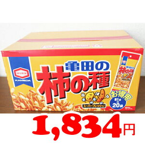 コストコ 亀田製菓