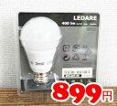 【IKEA】イケア通販【LEDARE】LED電球 E26  400ルーメン(オパールホワイト)