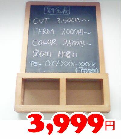 【IKEA】イケア通販【LUNS】黒板&マグネットボード