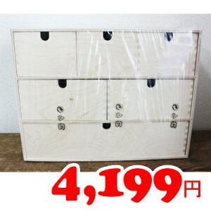IKEA/イケア/通販/MOPPE/ミニチェスト/引き出し/収納即納★IKEA【イケア】通販【MOPPE】ミニチ...