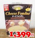 COSTCO/コストコ/通販/ムラカワ/Cheese Fondue/ ーズフォンデュ/ナチュラルチーズ/チーズ/食品...