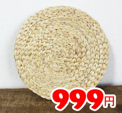 【IKEA】イケア通販【SOARE】プレースマット(直径37cm)