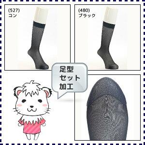 ソックスメンズアツギデイリービジネス3足セット23-27cm【はこぽす対応商品】