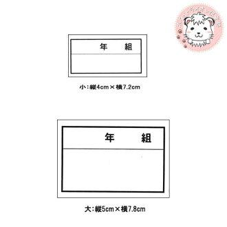 你的名字鐵印章印章姓名印章大小 2 auktn02P03Dec16