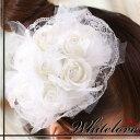 ヘッドドレス & チョーカー 2点セット 花 ボンネ ヘアアクセサリー ヘアーアクセサリー 結婚式 挙式 花嫁 新婦 お...