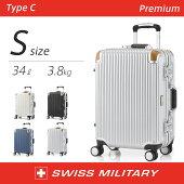 スーツケースプレミアムSサイズスイスミリタリー機内持ち込み軽量TypeCPremiumアルミフレームタイプ天然皮革プロテクターTSAロック一年保証(20インチ/34L/3.8kg)