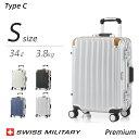 [ポイント10倍]スーツケース プレミアム Sサイズ スイス...
