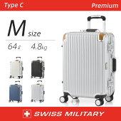 スーツケースプレミアムMサイズスイスミリタリー軽量TypeCPremiumアルミフレームタイプ天然皮革プロテクターTSAロック一年保証(24インチ/64L/4.8kg)