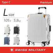 スーツケースプレミアムLサイズスイスミリタリー軽量TypeCPremiumアルミフレームタイプ天然皮革プロテクターTSAロック一年保証(28インチ/105L/5.8kg)