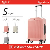 スイスミリタリーシグネイチャーSサイズスーツケース機内持ち込み軽量TypeFSignatureアルミフレームタイプTSAロック一年保証(20インチ/33L/4.0kg)