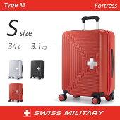 スイスミリタリーフォートレスSサイズ超軽量スーツケースTypeMFortressファスナータイプTSAロック機内持ち込み一年保証キャリーケース