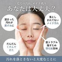 洗顔洗顔フォーム洗顔料泡しっとり毛穴フェイスウォッシュ美白無添加黒ずみフィス100g