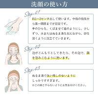 薬用洗顔無添加洗顔フォームフィスホワイトしみくすみ用フェイスウォッシュ泡で毛穴黒ずみを徹底対策する洗顔料100gもちもちたまご肌へ!肌荒れの原因菌を殺菌!WHITHWHITE
