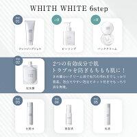 30%OFFクーポンあり!泥洗顔クレイで毛穴洗浄ニキビを防ぐ泡洗顔ネット付きフィスホワイト8つの無添加「日本製医薬部外品」「泥洗顔料130g+泡立てネットリッチセット」WHITHWHITE