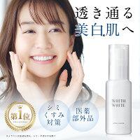 美容液シミ弾力保湿ニキビ美白しみくすみプラセンタコラーゲンヒアルロン酸フィス50ml