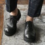 【あす楽】【whoop'-de-doo'フープディドゥ】ラウンドトゥストレートチップシューズ軽量厚底オデコ靴378182