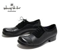 【あす楽】【whoop'-de-doo'フープディドゥ】コンビレザー内羽根おでこ靴19230067