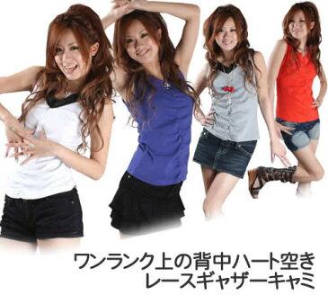 【在庫処分】ワンランク上の背中ハート空き☆レースギャザーキャミ(9630)