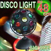 ディスコボールライト高さ約48cm■超ビックサイズ!カラフルに光る!回る!