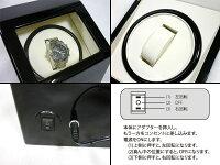 ピアノ調ワインディングマシーン1本巻(KA010)■