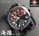 SRC映画「海猿」使用モデルWENGER/ウェンガー コマンド クロノグラフ腕時計(70731)