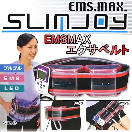 特価処分!EMS MAXエクサベルト スリムジョイ(IR-8177)