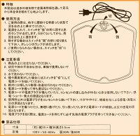 足元暖房器(足温器)