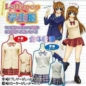 カワイイ制服のコスプレセット!ロリポップ学生服(女性用Mサイズ)