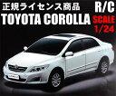 【在庫処分】トヨタ カローララジコン 1/24スケール
