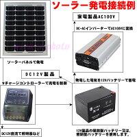 ソーラー充電制御器チャージコントローラー【15A/12V-24V】