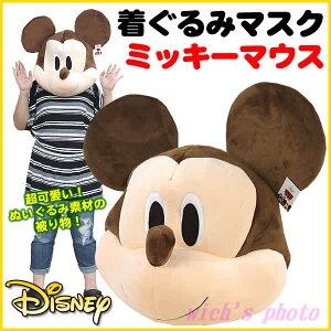 ★ディズニー★★本物そっくりのかぶりもので目立っちゃお★NEW!着ぐるみマスク(ミッキーマウス)