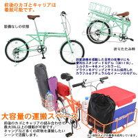 【送料無料・代引き不可】DOPPELGANGEROUTDOOR2WAYアウトドアバイク(OB1-118/ミルクカーキ)