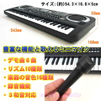 61鍵盤サウンドキーボード(AH9154)