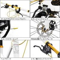 【送料無料・き】DOPPELGANGER 550 Interlagos ■20インチミニベロ■20インチアルミフレーム自転車