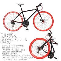 【送料無料・き】DOPPELGANGER バックフリッパーシリーズ 822-700 SLOWJAM ■700C折り畳み自転車