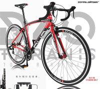 【送料無料・き】DOPPELGANGER D40 TARANIS(D40-RD/ブラック×レッド) ■700Cアルミフレーム自転車