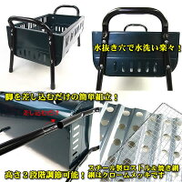 【送料無料】バーベキューコンロ605×300mm(H-4500)