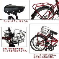 【送料無料?き】クラシックミムゴ20インチ折りたたみ自転車FDB206SOP(MG-CM206)