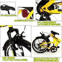 【送料無料・き】HUMMER 20インチ折りたたみ自転車 FサスFDB20 6S(MG-HM206) ■スポーティーなフレームのフロントサス機能搭載モデル