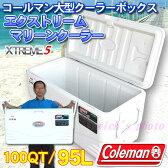 Coleman 大型クーラーボックス エクストリーム マリーンクーラー100QT 95L ホワイト 3000002020