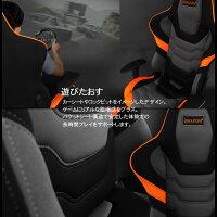 【送料無料・き】Bauhutteゲーミングチェア(RS-800RR-OR/オレンジ&ブラック)