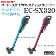 SHARPコードレスサイクロンクリーナーEC-SX320