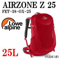 LowealpineロウアルパインAIRZONE25(FET-38-OX-25/OXIDE)