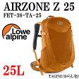Lowe alpine ロウアルパイン AIRZONE25(FET-38-TA-25/TAGINE)