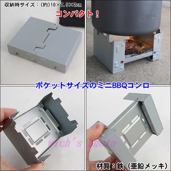 固形燃料ストーブ(パック燃料2個付)