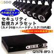 【特価処分】Q-SEEセキュリティ監視カメラセットQT578-8P3-1(カメラ8台+ハードディスク1TB内蔵)