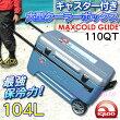 【送料無料】IgLooMAXCOLDGLIDEキャスター付き大型クーラーボックス110QT104L