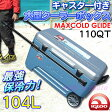 【送料無料】IgLoo MAXCOLD GLIDE キャスター付き大型クーラーボックス 110QT 104L